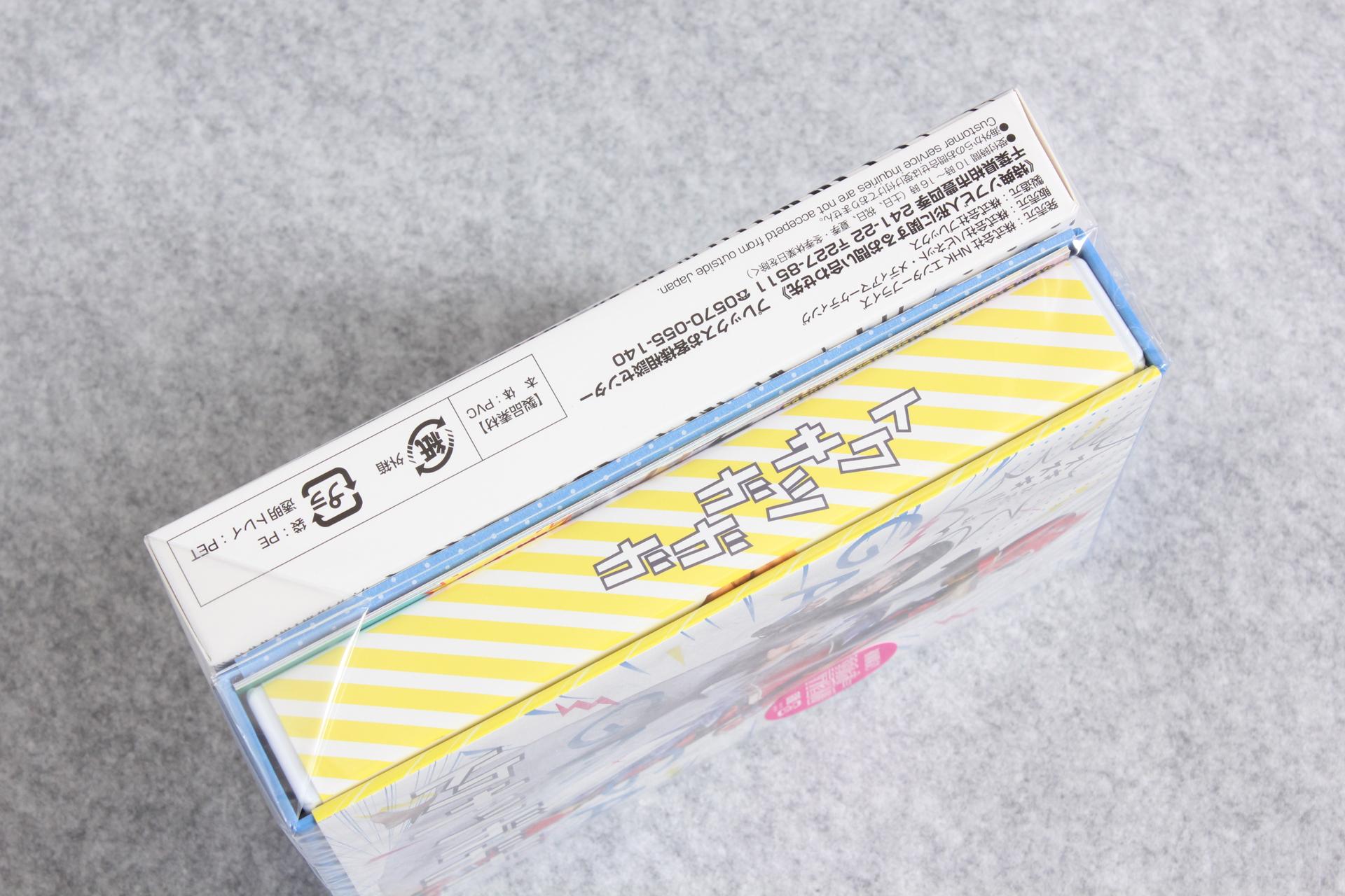 2019-09-02-TOKUSATSUGAGAGA-BD-04.JPG
