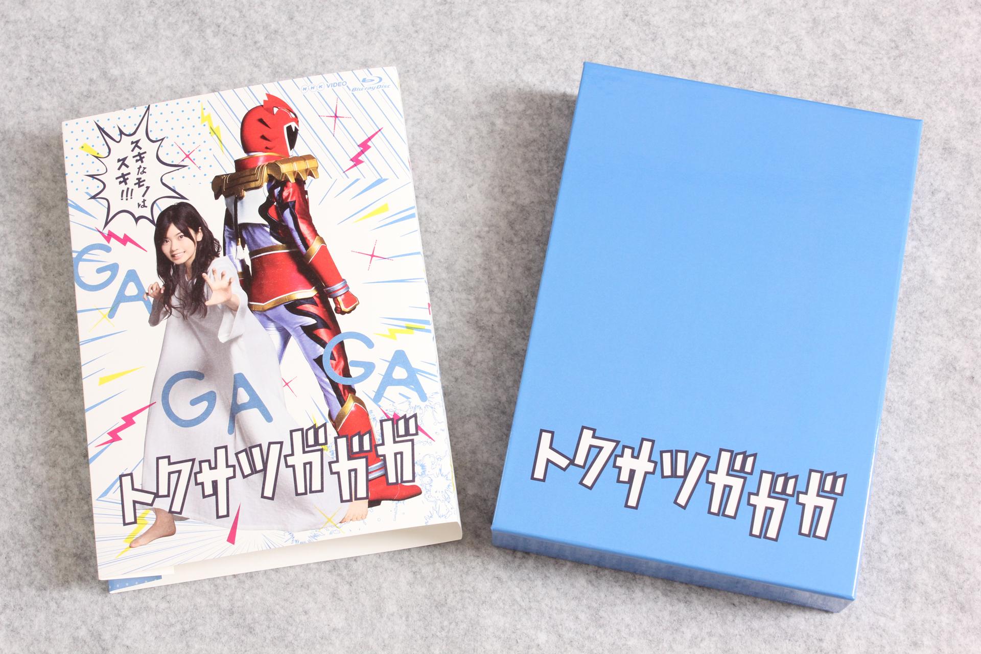 2019-09-02-TOKUSATSUGAGAGA-BD-10.JPG