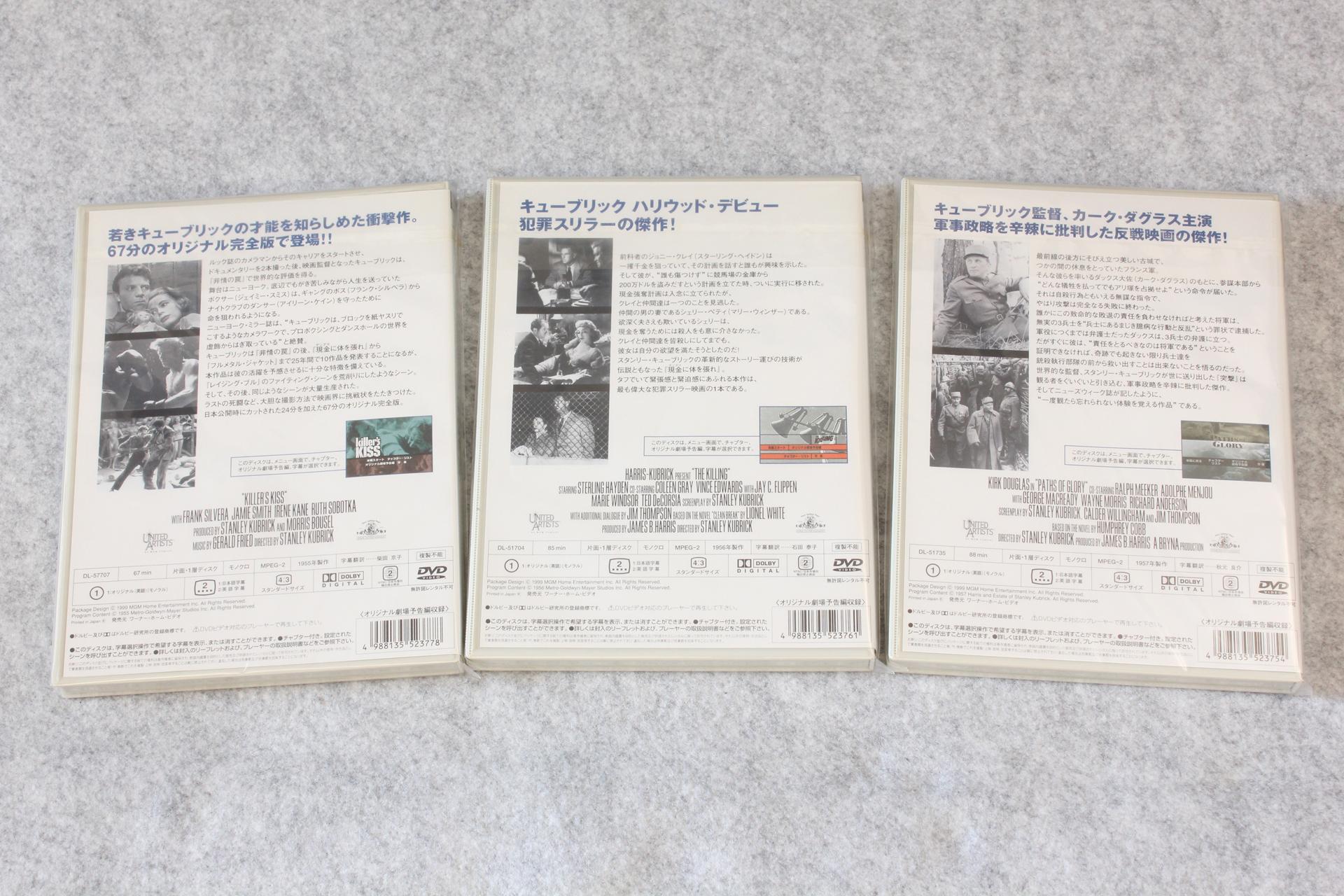 2019-11-28-KUBRICK_EARLY_WORKS-LD_DVD-8.JPG