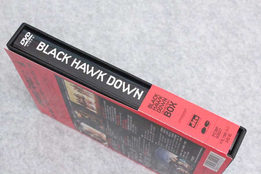 2019-12-09-BLACKHAWKDOWN-DVD_CE-03.JPG