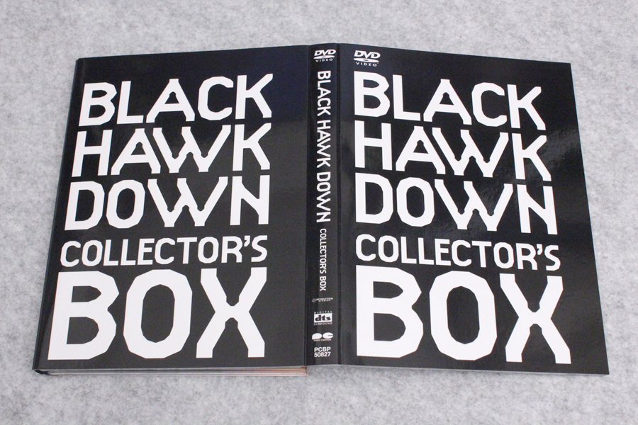 2019-12-09-BLACKHAWKDOWN-DVD_CE-07.JPG