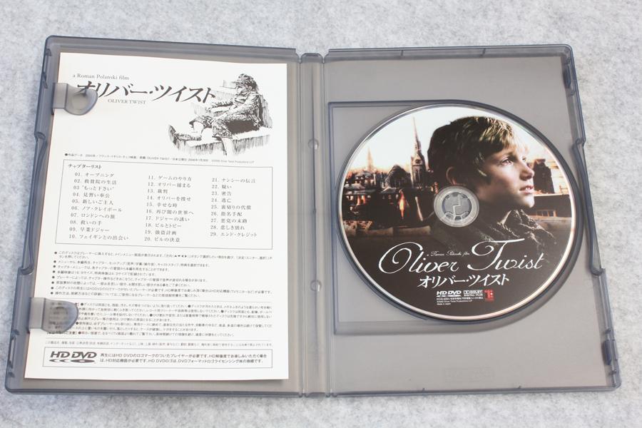 2019-12-09-Oliver_Twist_HDDVD-03.JPG