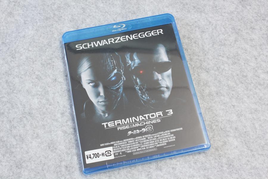 2019-12-09-TERMINATOR3_BD-01.JPG