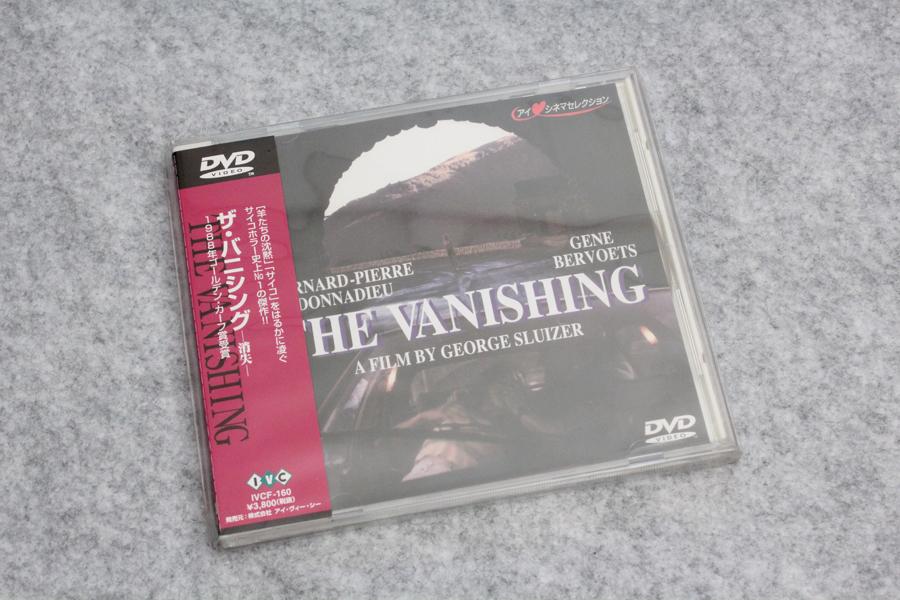 2019-12-10-VANISHING-BD-4.JPG