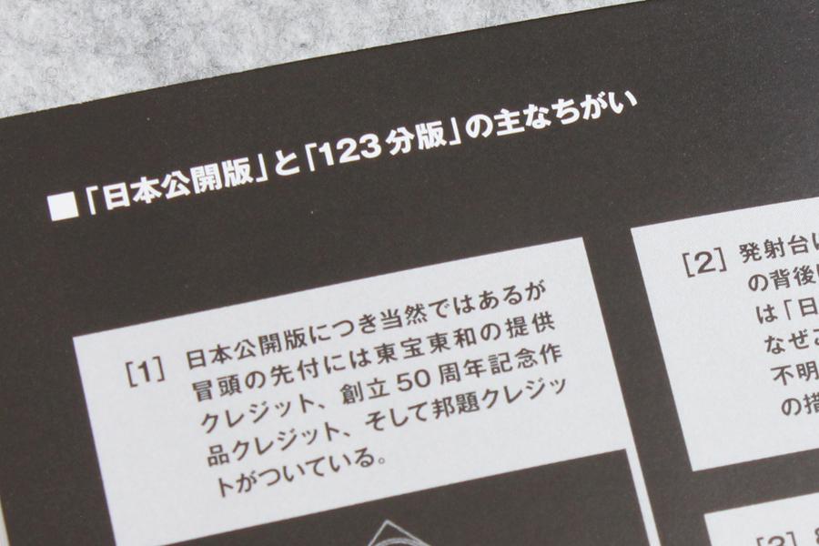 2019-12-17-CAPRICORN_ONE_JP_EDIT-09.JPG
