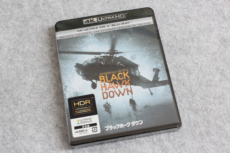 2020-01-23-BLACK_HAWK_DOWN-UHD-1.JPG