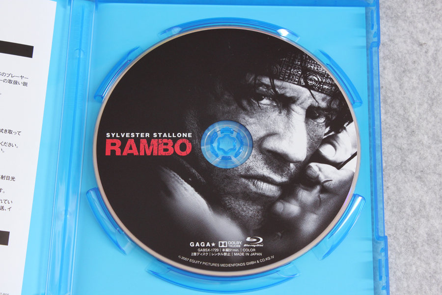 2020-02-27-RAMBO_THEATRICAL-BD-3.JPG
