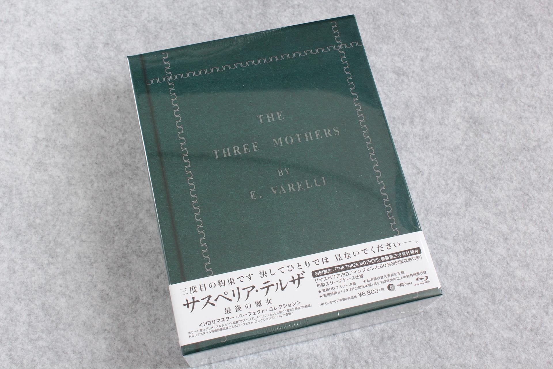 2020-04-01-The_Mother_of_Tears-ZequeBD-01.JPG