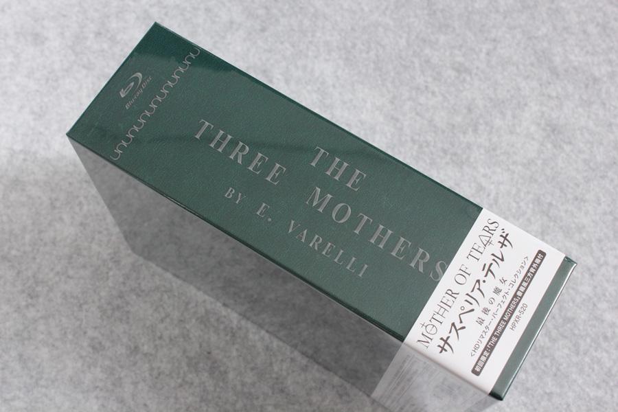 2020-04-01-The_Mother_of_Tears-ZequeBD-03.JPG
