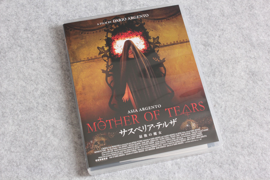 2020-04-01-The_Mother_of_Tears-ZequeBD-10.JPG