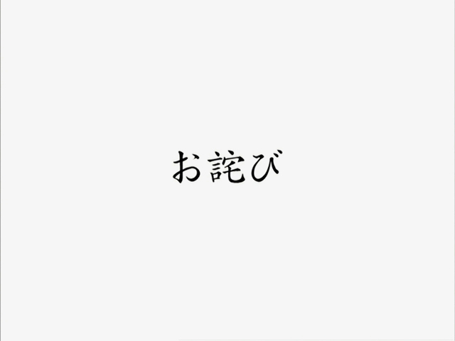 2020-04-11-moyasama_owabi-1.jpg