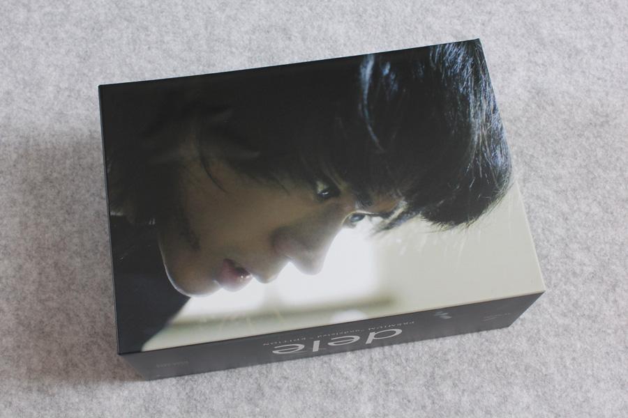 2020-04-15-dele_undel_ed-08.JPG