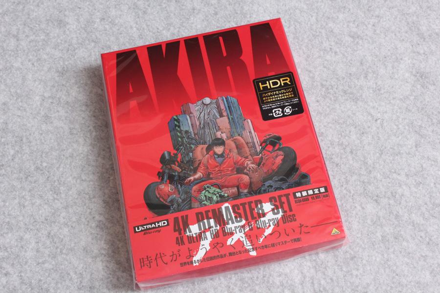2020-04-24-AKIRA-4K-01.JPG