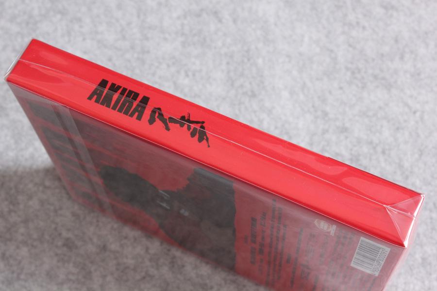 2020-04-24-AKIRA-4K-03.JPG