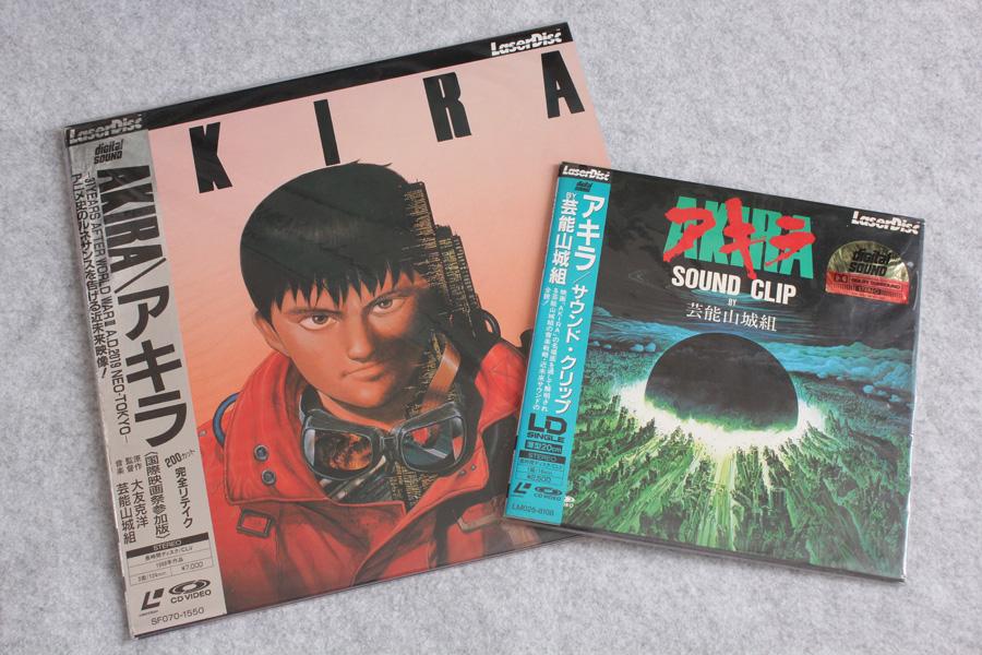 2020-04-24-AKIRA-4K-10.JPG