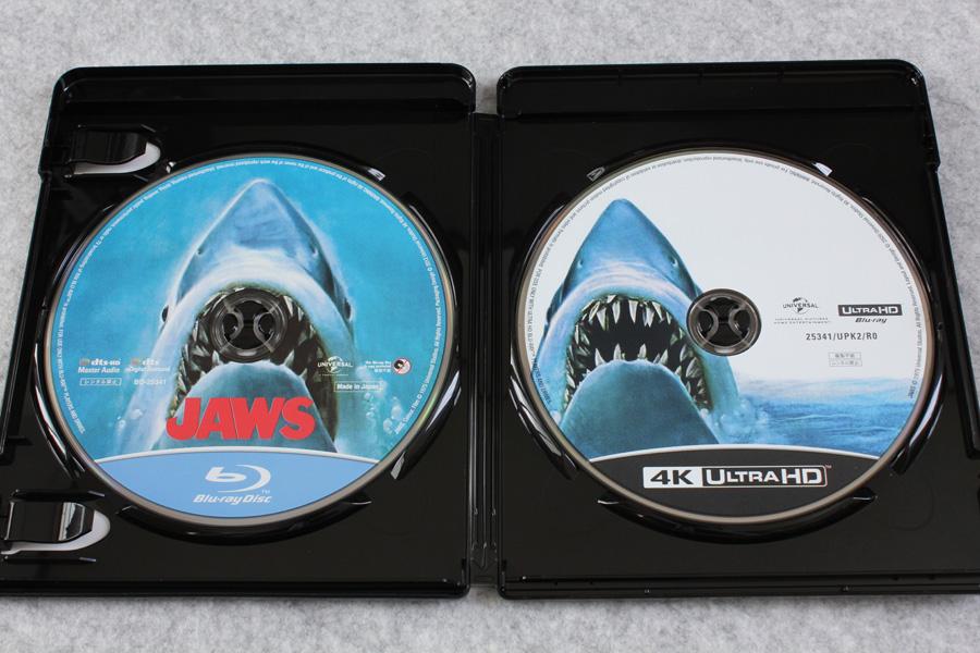 2020-06-26-JAWS-UHD-3.JPG