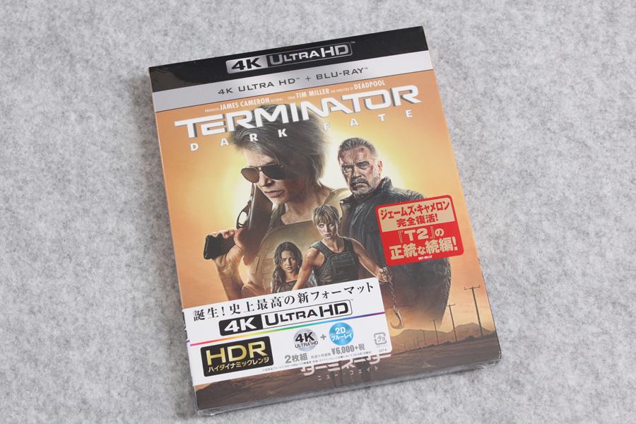 2020-07-20-TERMINATOR_DF-UHD-01.JPG
