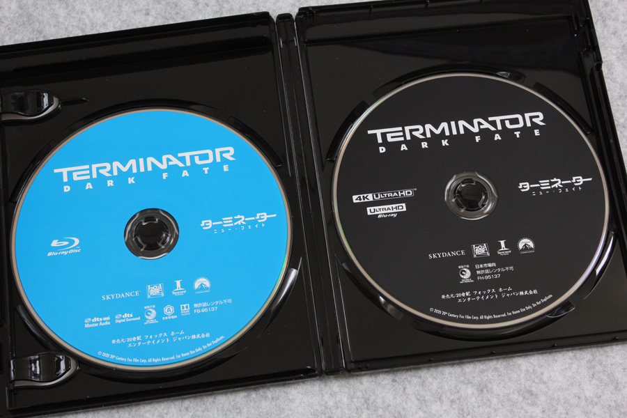 2020-07-20-TERMINATOR_DF-UHD-05.JPG