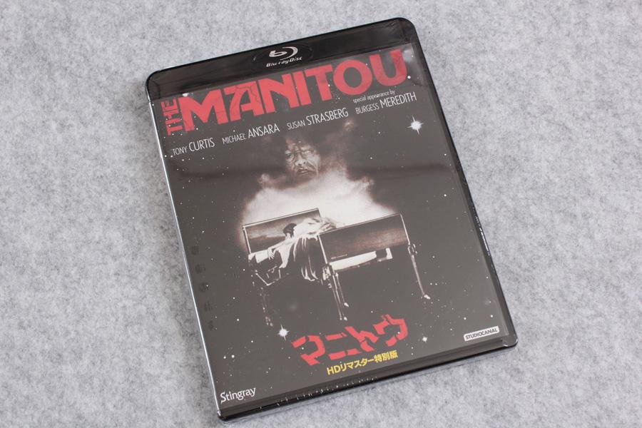 2020-07-29-MANITOU-BD-01.JPG