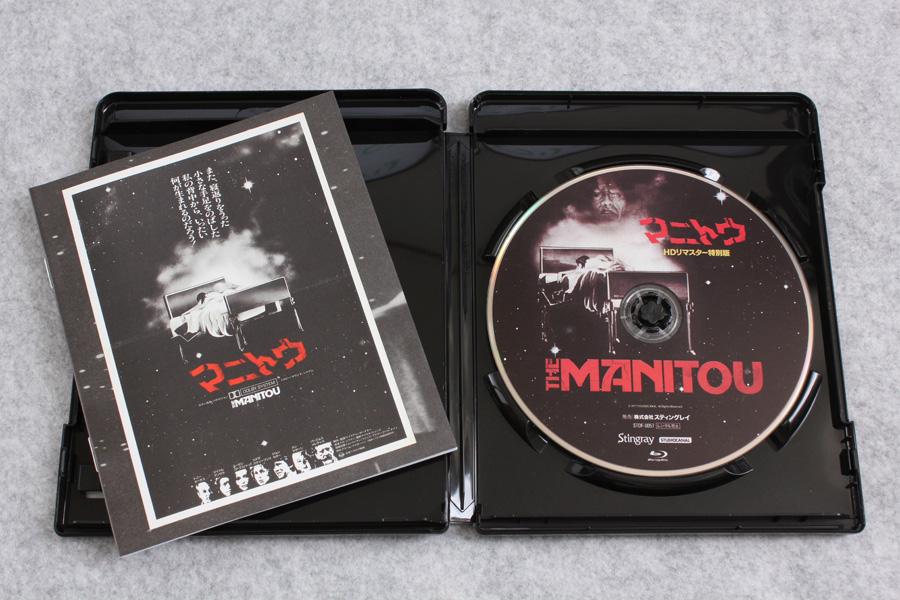 2020-07-29-MANITOU-BD-03.JPG