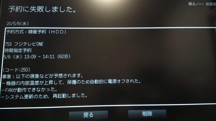 2020-08-07-JCOM_LINK-3.jpg