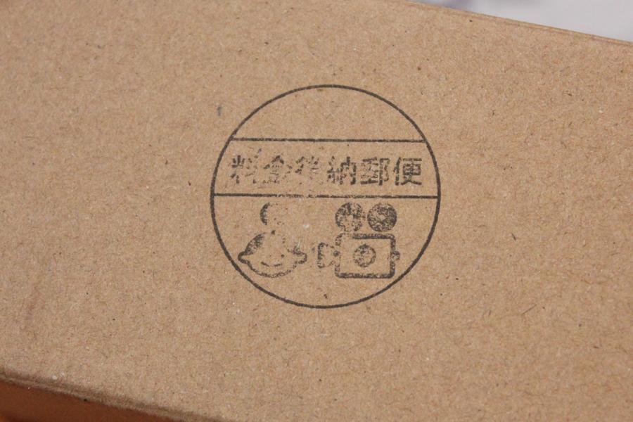 2020-11-05-KIKKAWA-POSTER-3.JPG