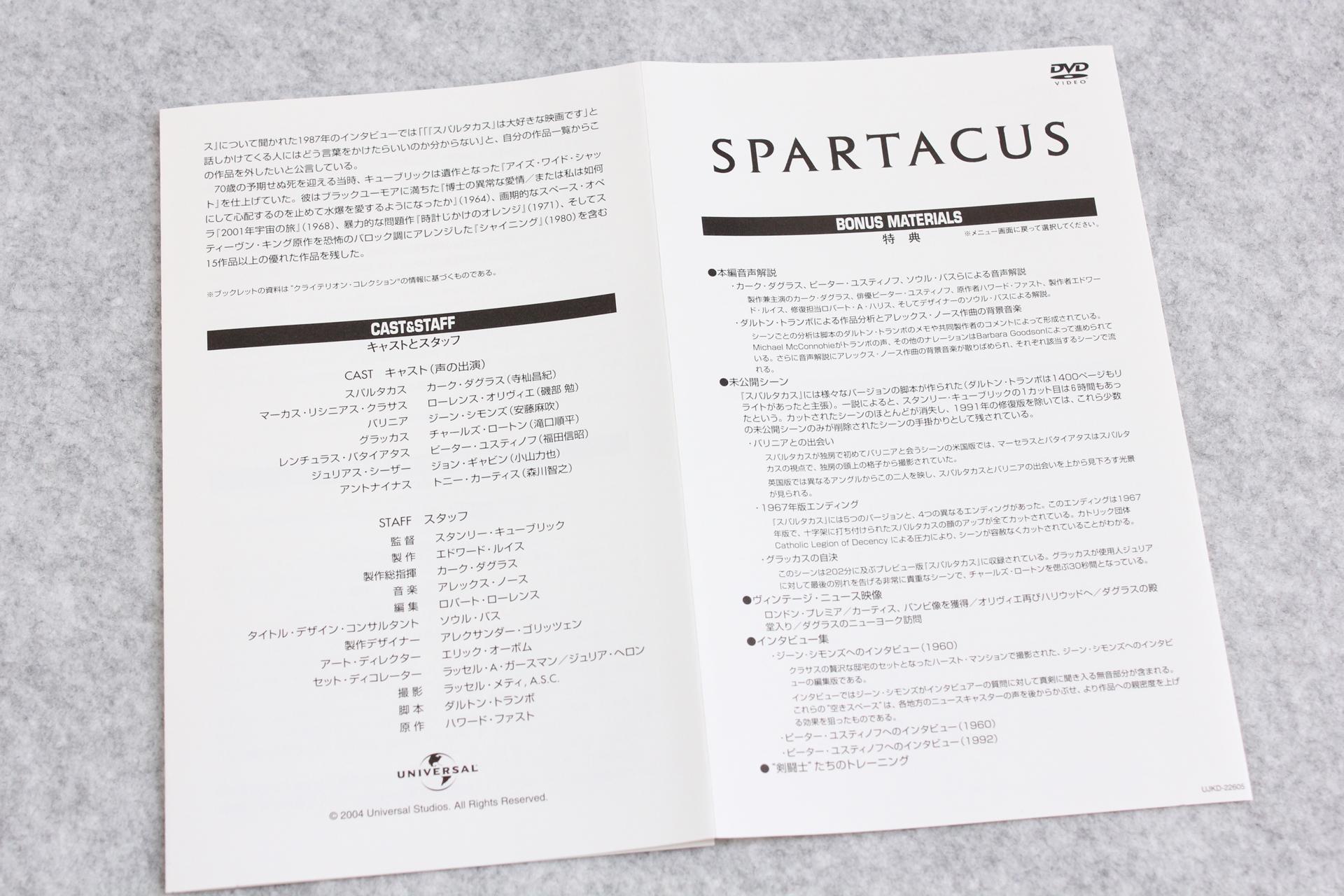 2020-11-05-SPARTACUS_UHD-8.JPG