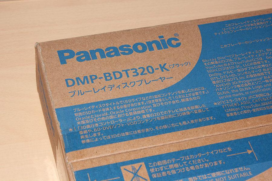 DMP-BDT320-K-01.JPG