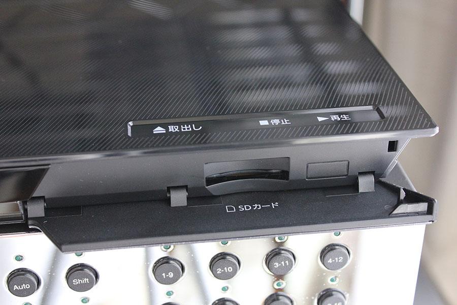 DMP-BDT320-K-06.JPG
