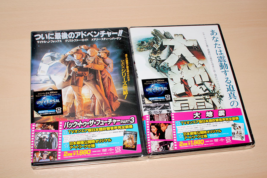 HUKKOKU-DVD-1.JPG