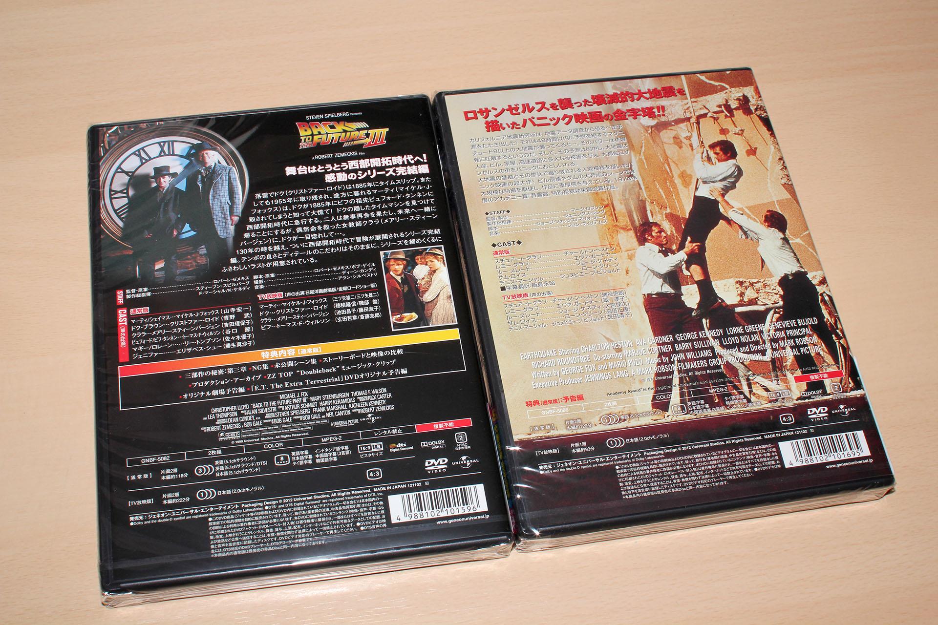 HUKKOKU-DVD-2.JPG
