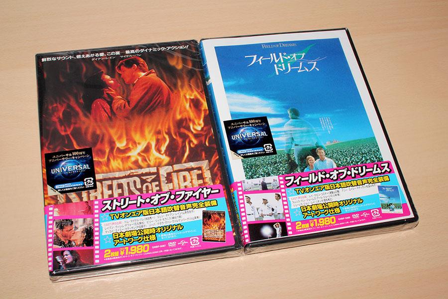 HUKKOKU-DVD-3.JPG