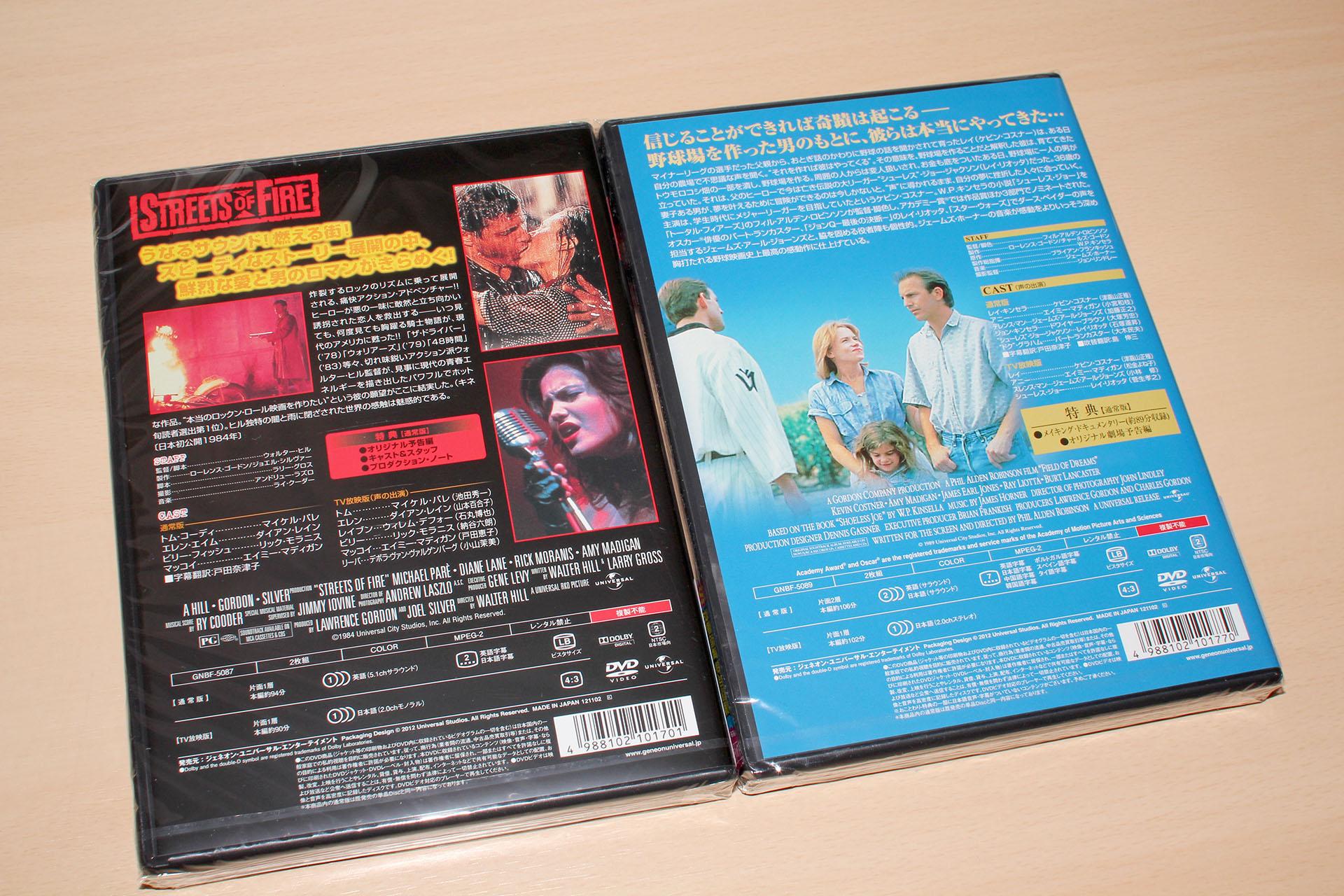 HUKKOKU-DVD-4.JPG