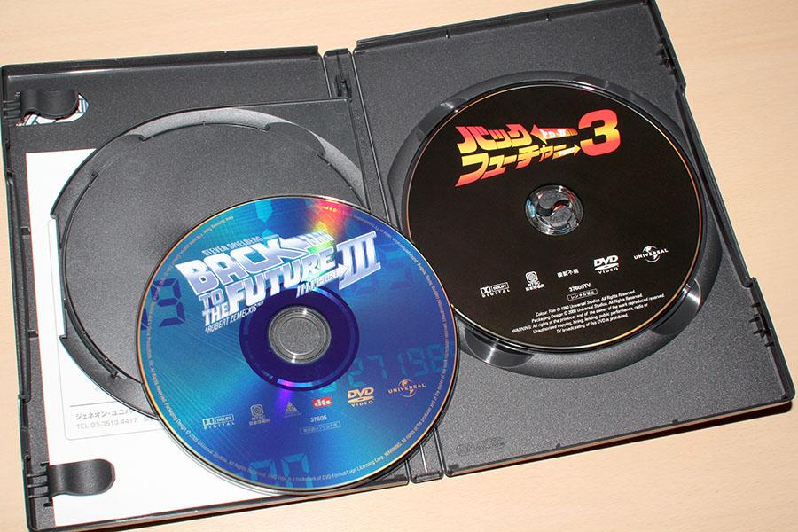 HUKKOKU-DVD-5.JPG