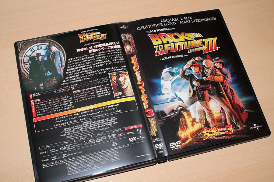 HUKKOKU-DVD-6.JPG
