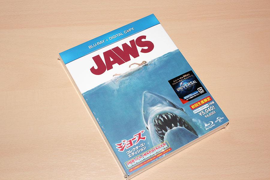 JAWS_BD-1.JPG
